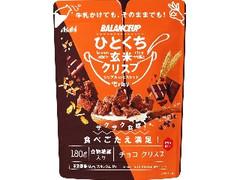 アサヒ バランスアップ ひとくち玄米クリスプ チョコ 袋180g