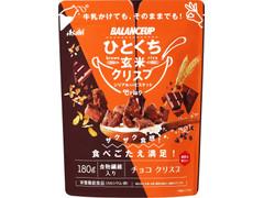 アサヒ バランスアップ ひとくち玄米クリスプ チョコ