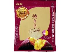 アサヒ 焼き芋キャンディ 袋64g