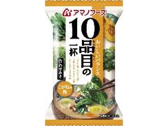 アマノフーズ 10品目の一杯 こがねの椀 袋10.8g