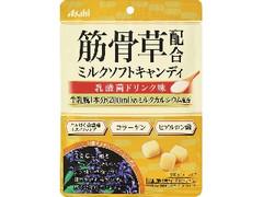 アサヒ 筋骨草配合ミルクソフトキャンディ 袋74g