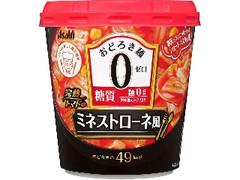 アサヒ おどろき麺0 完熟トマトのミネストローネ風 カップ16.2g