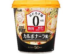 アサヒ おどろき麺0 濃厚チーズのカルボナーラ風 カップ14.6g