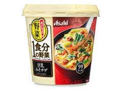 アサヒ おどろき野菜 1食分の野菜 豆乳みそチゲ カップ25.9g