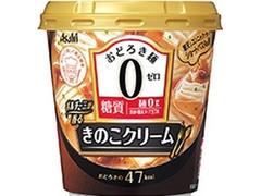 アサヒ おどろき麺0 きのこクリーム
