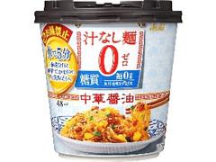 アサヒ 汁なし麺0 中華醤油 カップ14.7g