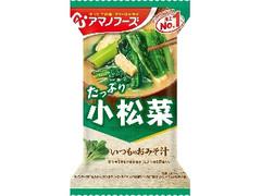アマノフーズ いつものおみそ汁 小松菜