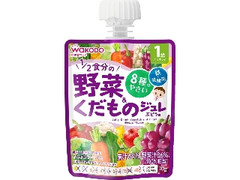 和光堂 1/2食分の野菜&くだもの ぶどう味