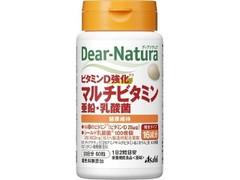 アサヒ ディアナチュラ ビタミンD強化マルチビタミン・亜鉛・乳酸菌