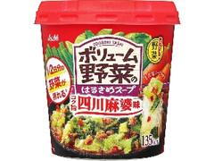 アサヒ おどろき野菜 ボリューム野菜のはるさめスープ コク旨四川麻婆味