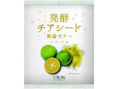 シーボン 発酵チアシード蒟蒻ゼリー シークヮーサー味