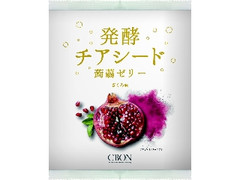 シーボン 発酵チアシード蒟蒻ゼリー ざくろ味