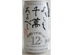 八海山 よろしく千萬あるべし 焼酎ハイボール 缶350ml