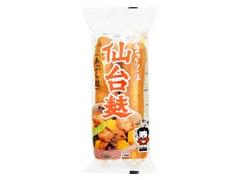 山形屋商店 手づくりの味 仙台麩 袋2本