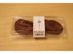 鹿吉 焼き芋