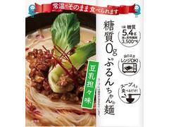 オーミケンシ 糖質0gぷるんちゃん麺 豆乳担々味