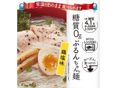 オーミケンシ 糖質0gぷるんちゃん麺 鶏塩味