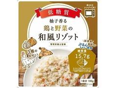 オーミケンシ 柚子香る鶏と野菜の和風リゾット