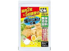 峠の鶏小屋 峠の鶏小屋 保存料無添加塩からあげの素 袋40g