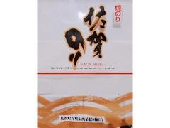 佐賀県有明海漁業協同組合 佐賀のり 10枚