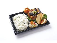 ヴィパレット 茄子&鶏唐揚げの香味ソース和え弁当