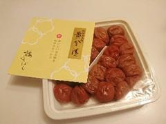 梅一番井口 紀州南高梅 黄金漬 パック550g
