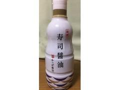 ヒゲタ醤油 かっぱ寿司 寿司醤油 360ml