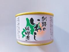 マルハニチロ北日本 釧路のいわし味噌煮 缶150g
