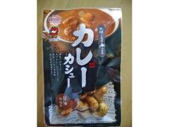 池田食品 カレーカシュー カレーカシュー 55g