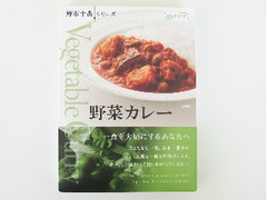 nakato 麻布十番シリーズ 野菜カレー 箱220g