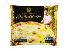セブンプレミアムゴールド 金のチーズピッツァ daISA 山本尚徳シェフ監修