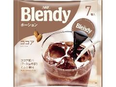 AGF ブレンディ ポーションコーヒー ココア 袋18g×7