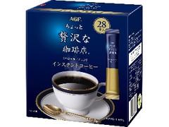 マキシム ちょっと贅沢な珈琲店 パーソナルインスタントコーヒー 袋2g×28