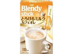 AGF ブレンディ スティック とろけるミルクカフェオレ 箱10g×10