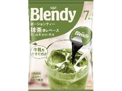 AGF ブレンディ ポーションティー 抹茶オレベース 袋7個
