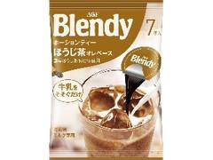 AGF ブレンディ ポーションティー ほうじ茶オレベース 袋7個