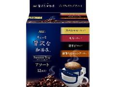 マキシム レギュラー・コーヒー プレミアムドリップアソート 袋8g×12