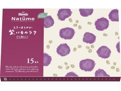 AGF ブレンディ ナチューム 紫いものラテ