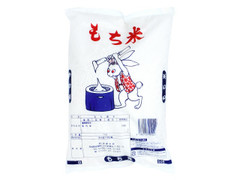 伊藤米穀 もち米 袋1kg