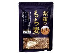 岡田インダストリ 紫紺のもち麦 袋200g