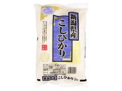 ナカムラ米販 新潟県産 こしひかり 袋2kg