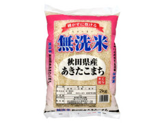 ナカムラ米販 無洗米 あきたこまち 袋2Kg