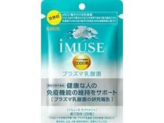 KIRIN iMUSE プラズマ乳酸菌 サプリメント
