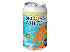 DHCビール ベルジャンホワイト