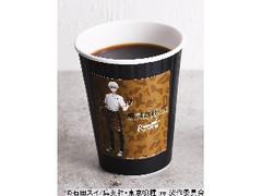 Roasted COFFEE LABORATORY カネキブレンド