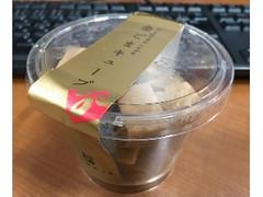 自然健康社 GOMAJE 金ごまキューブ カップ20粒