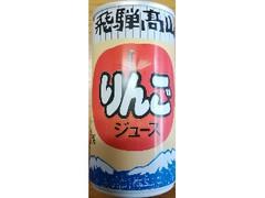 高山市果実組合 飛騨高山りんごジュース 缶190g