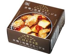 国分 缶ちぃず 京鴨の和風アヒージョ 箱75g