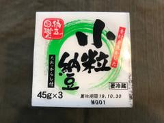 水戸フーズ 小粒納豆