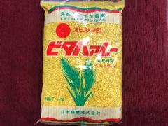 日本精麦 オヒサマ印 ビタバァレー 袋1kg